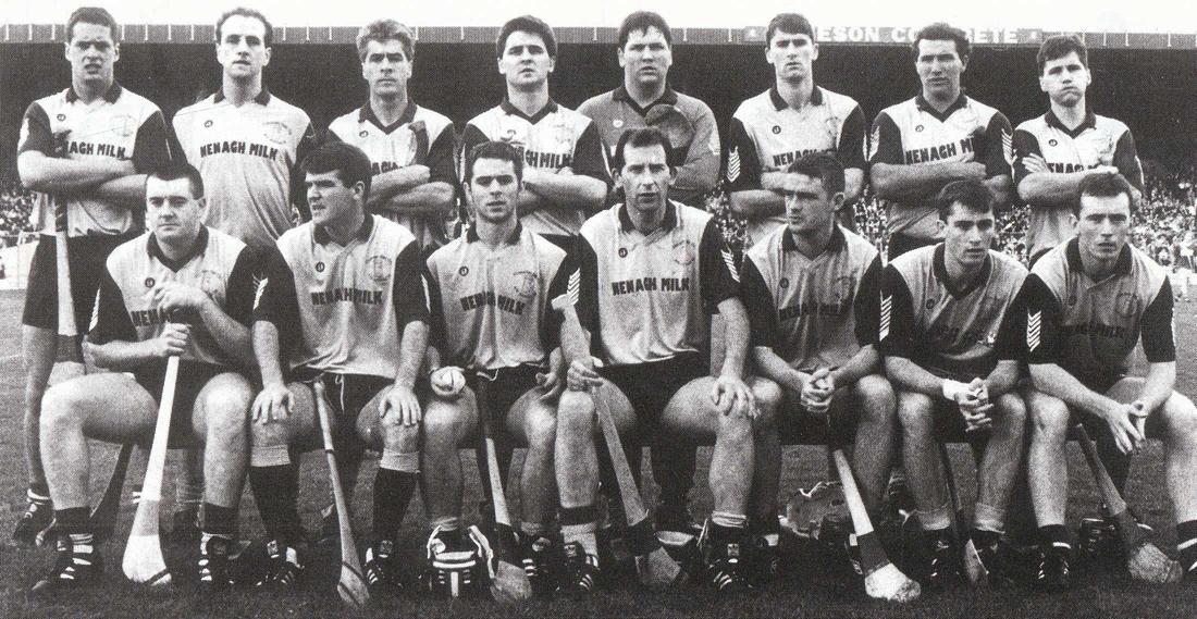1995-Champions